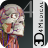 3D4Medical.com, LLC - Essential Anatomy 4 artwork