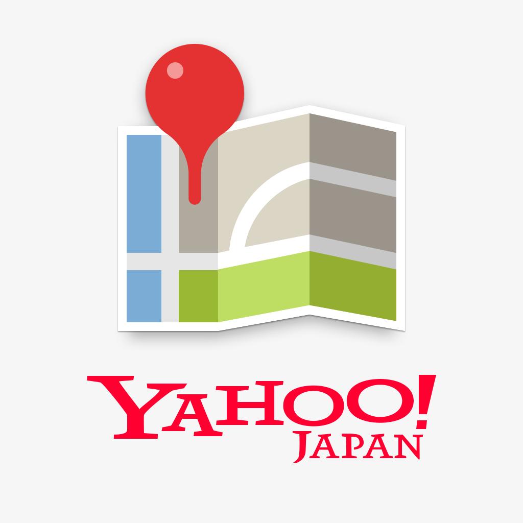 Yahoo!地図 - 無料でナビや乗換案内が使える多機能な地図アプリ